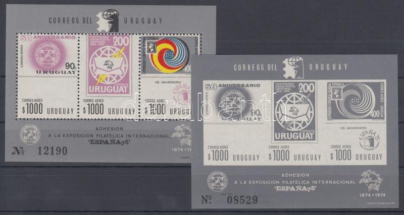 Espana'75 Stamp Exhibition, UPU Centenary perforated + imperforated proof, Espana '75 bélyegkiállítás; 100 éves az UPU blokk fogazott + vágott feletenyomat