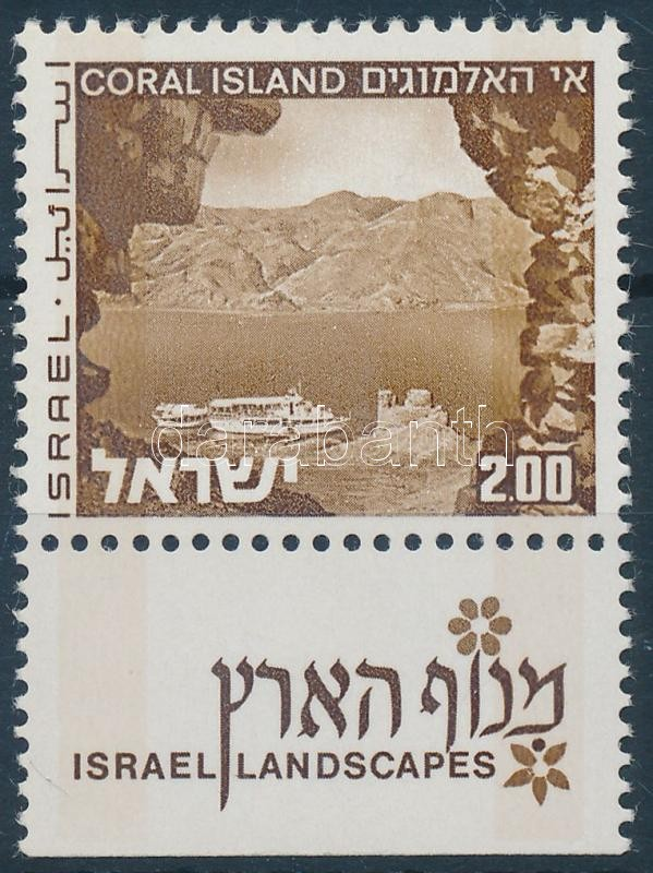 Lanscapes stamp with tab 2 phosphorus line, Tájak tabos bélyeg 2 foszfor csíkkal