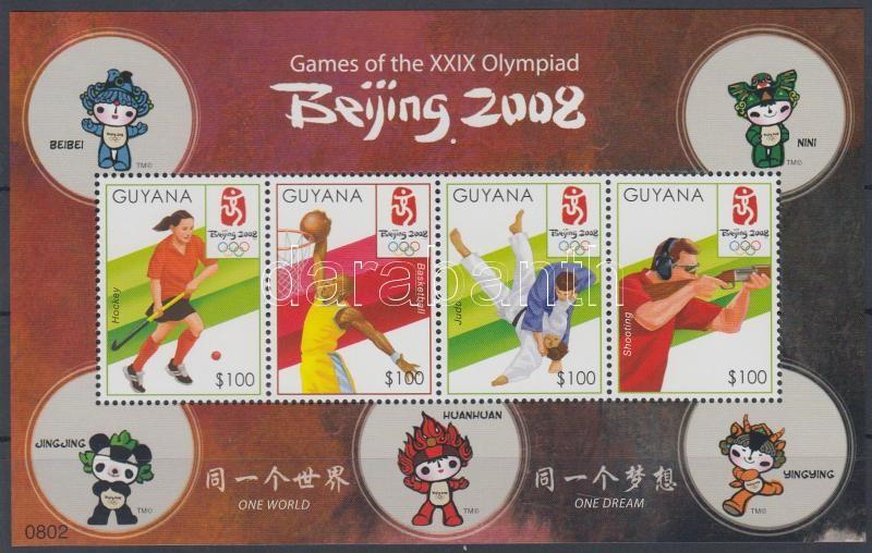 Beijing Olympics mini sheet, Olimpia Peking kisív