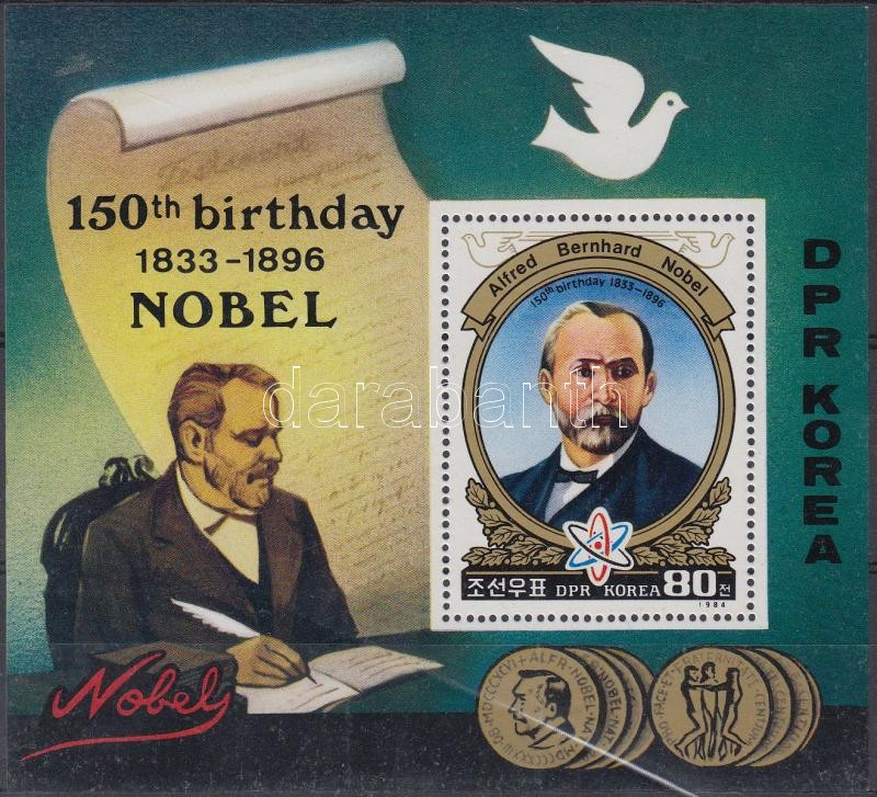 Alfred Nobel block, Alfred Nobel blokk