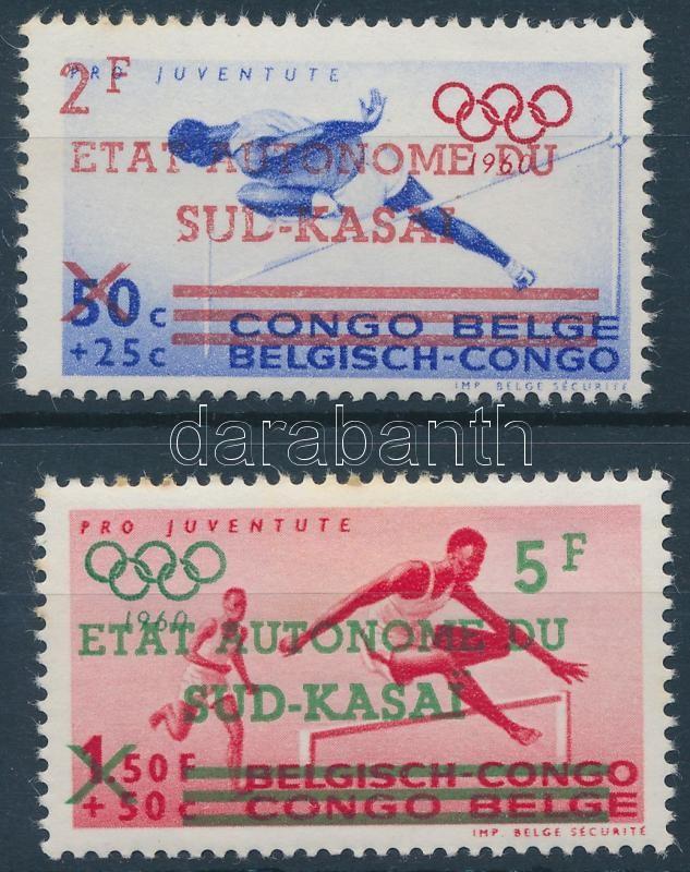 Summer Olympics set (stain) Nyári olimpia sor (rozsda foltok)