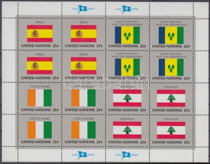 Flags of UNO states (IX) minisheet set, ENSZ Államok zászlói (IX) kisív sor