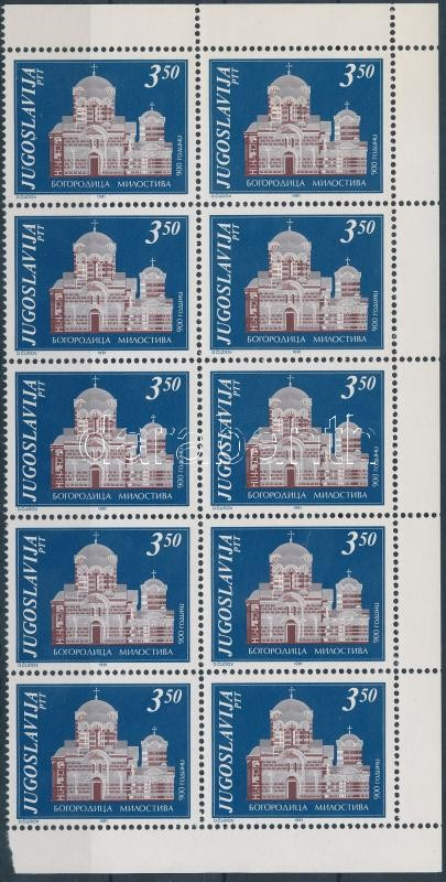 900th anniversary of Bogorodica Milostiva monastery in blocks of 10, 900 éves a bogorodica Milostiva kolostor 10-es tömbökben