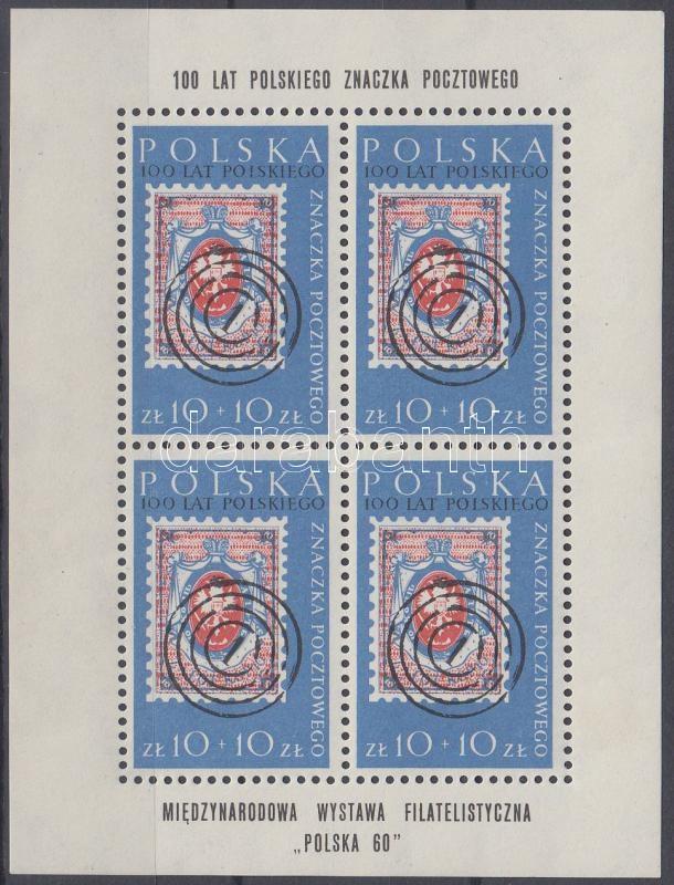 POLSKA Stamp Exhivition mini sheet, POLSKA bélyegkiállítás kisív
