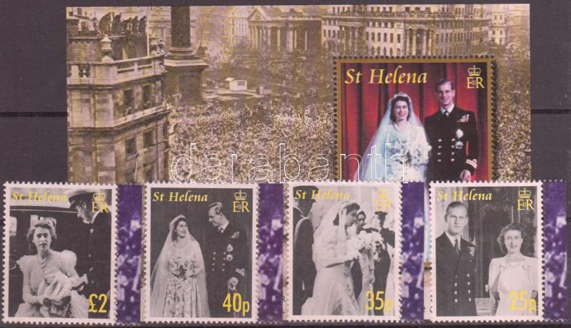 II. Queen Elizabeth's Jubilee margin set + block, II. Erzsébet királynő gyémánt lakodalma ívszéli sor + blokk