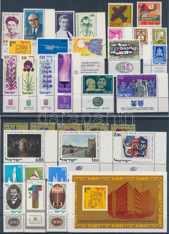 34 stamps + 1 block, 34 db bélyeg + 1 db blokk, 2 stecklapon