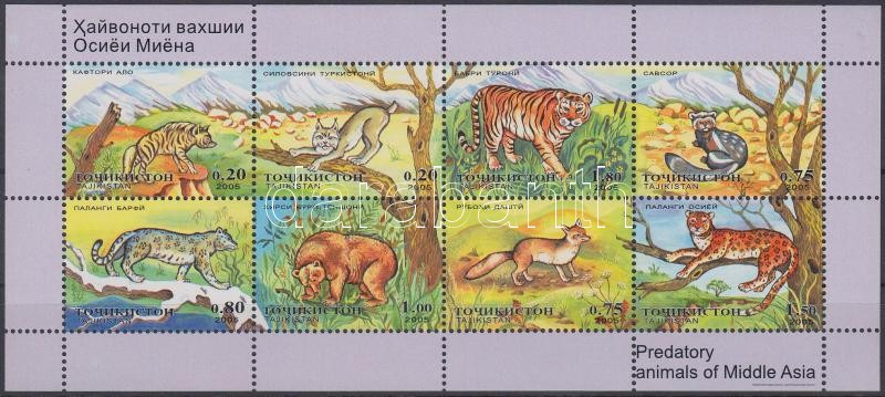 Predatory animals minisheet, Ragadozó állatok kisív