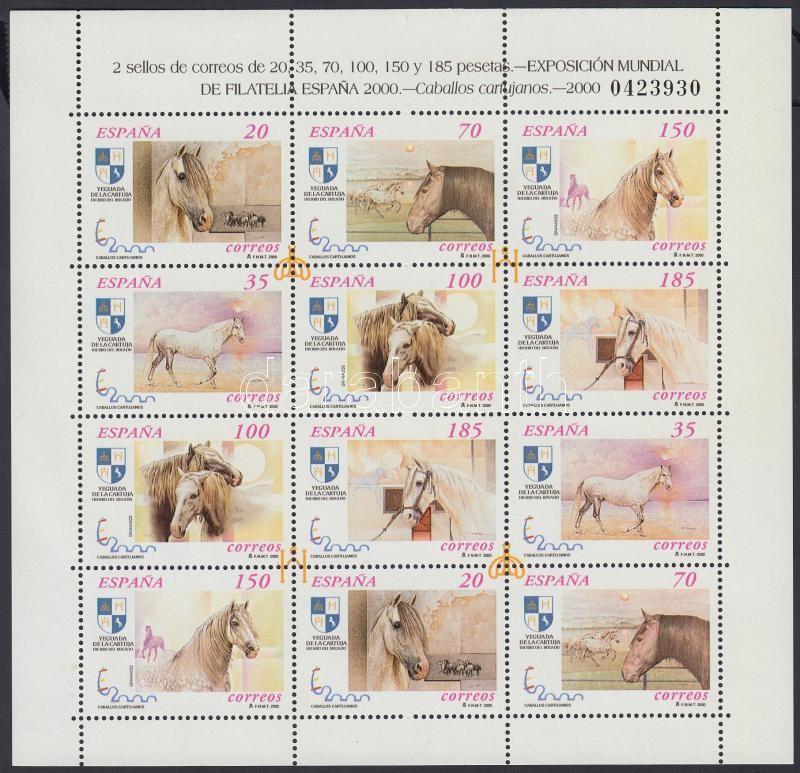 ESPANA International stamp exhibition full sheet, ESPANA nemzetközi bélyegkiállítás teljes ív