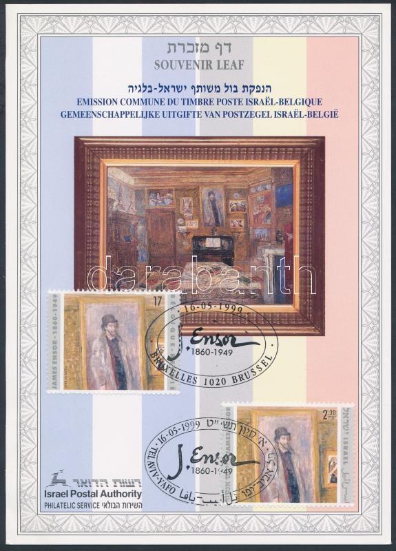 Belgium, Israel. James Ensor painter parallel edition on memorial card, Belgium, Izrael James Ensor festő parallel kiadás emléklapon