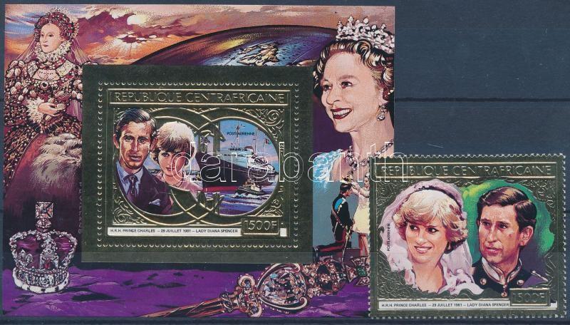 Károly herceg és Diana Spencer esküvője dombornyomott, aranyfóliás bélyeg + blokk, Prince Charles and Diana Spencer's wedding embossed gold-foiled stamp + block
