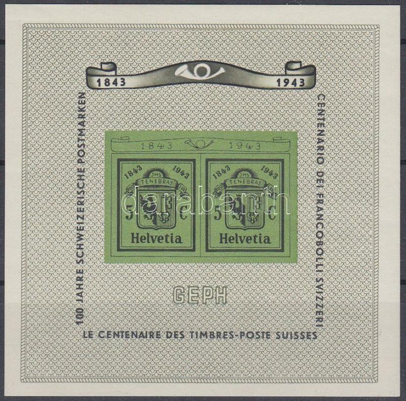 GEPH Stamp Exhibition block, GEPH bélyegkiállítás blokk
