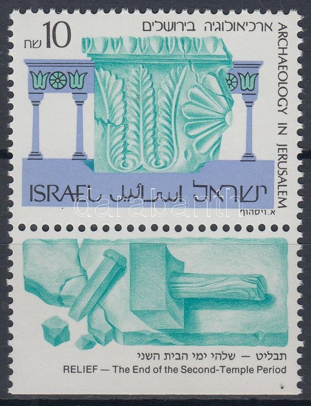 Definitive stamp with tab, Forgalmi tabos