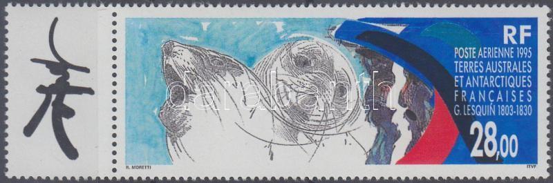 165th death anniversary of G. Lesquin coupon stamp, G. Lesquin halálának 165. évfordulója szelvényes bélyeg