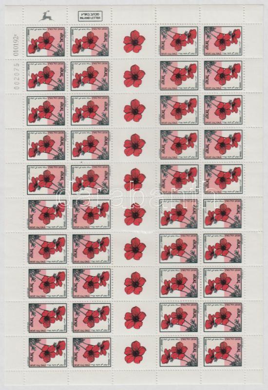 Flower 40 stamps in stampbooklet sheet, Virág 40 bélyeget tartalmazó bélyegfüzetív