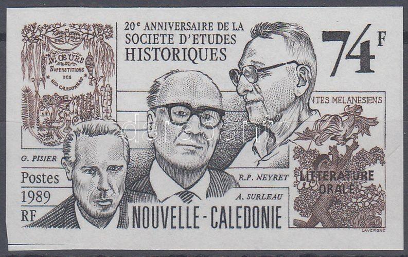 20th anniversary of the History Society imperforated stamp, 20 éves a Történettudományi Társaság vágott bélyeg