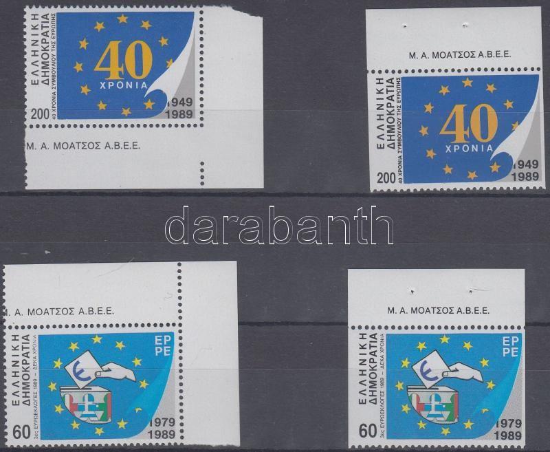 Political memorial days corner + horizontally perforated margin stamps from one set, Politikai emléknapok ívsarki négy oldalukon + ívszéli vízszintesen fogazott bélyegek egy sorból