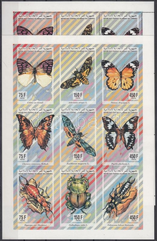 Insects perforated + imperforated mini sheet, Rovarok fogazott + vágott kisív