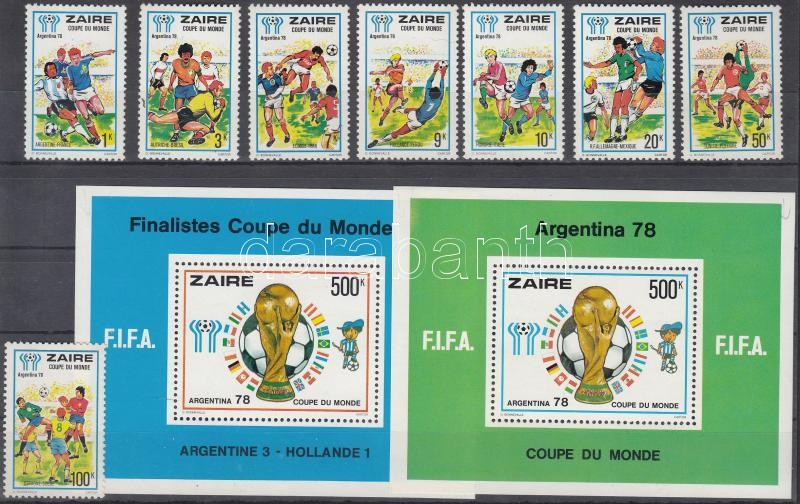 Football World Cup set (light machine set-off, 563 small hinge) + 2 blocks, Labdarúgó VB sor (halvány gépszínátnyomat, 563 apró betapadás) + 2 blokk