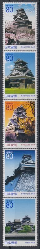 400th anniversary of Castle of Kumamoto stripe of 5, 400 éves Kumamoto kastélya ötöscsík