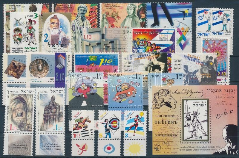 24 stamps with tab + 1 block, 24 db tabos bélyeg + 1 blokk
