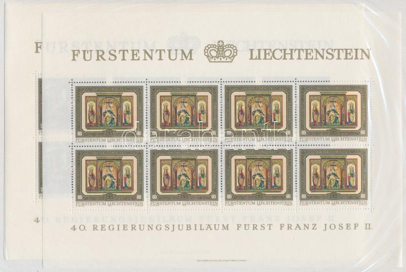 40th anniversary of Prince Franz Joseph II. 's reign, II. Ferenc József herceg uralkodásának 40. évfordulója kisívsor