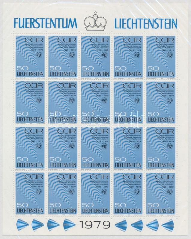 50th anniversary of International Radio Consultative Committee minisheet, 50 éves a Rádiózás Nemzetközi Tanácsadó Bizottsága kisív