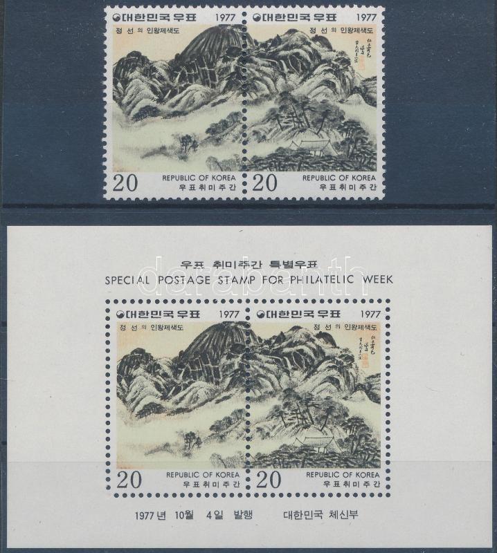 Stamp Collecting Week pair + block, Bélyeggyűjtő hét pár + blokk