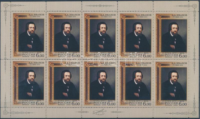Birth bicentenary of Aleksandr Iwanow minisheet set, 200 éve született Aleksandr Iwanow kisívsor