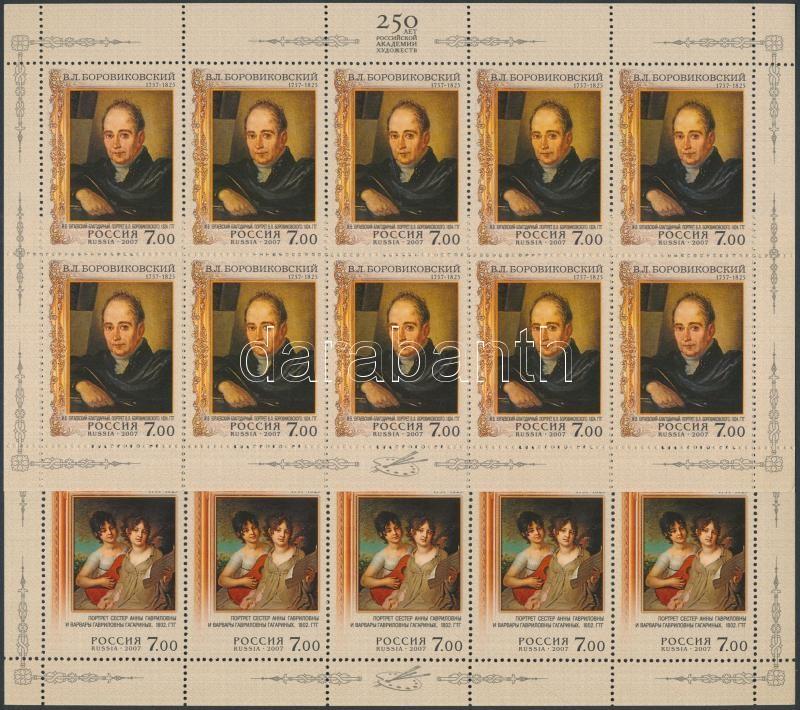 250th birth anniversary of Vlagyimir Borovikovszkij mini sheet set, 250 éve született Vlagyimir Borovikovszkij kisívsor