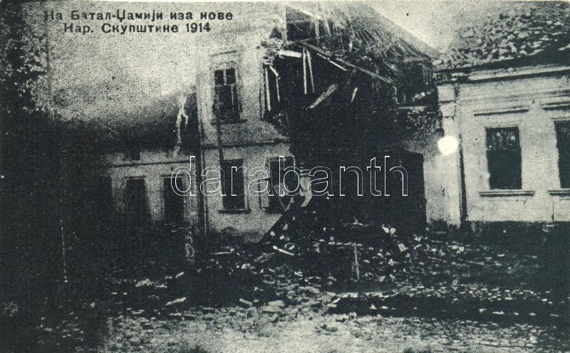 1914 Belgrade, destroyed Batal Mosque (cut)