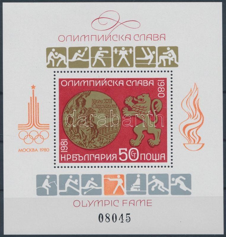 Medalists of Summer Olympics block, Nyári olimpia érmesei blokk