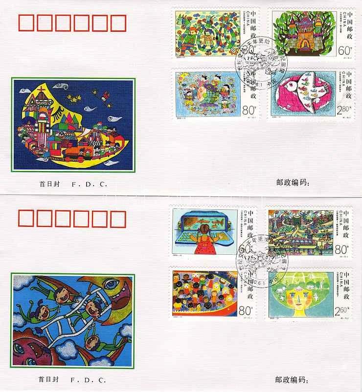 Children's drawings set on 2 FDC, Gyermekrajzok sor 2 FDC-n, Kinderzeichnungen Satz an 2 FDC