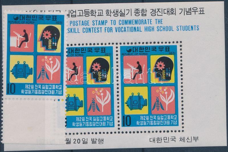College competition margin stamp + block, Főiskolák versenye ívszéli + blokk