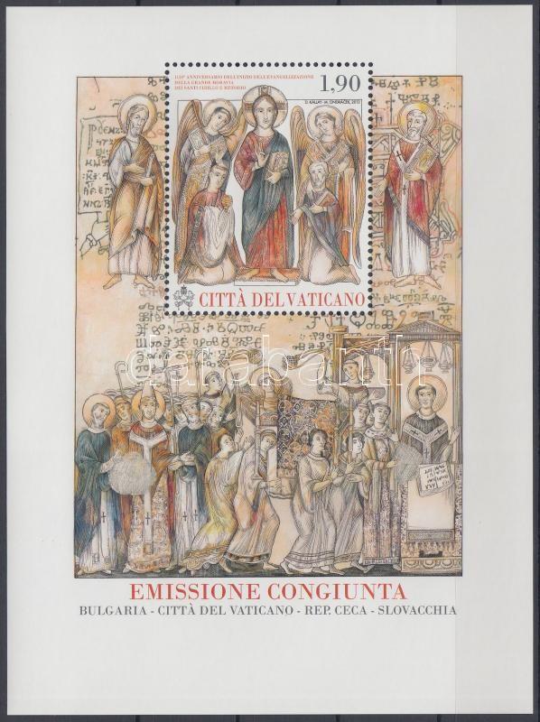 Cyril and Methodius block, Cirill és Metód blokk