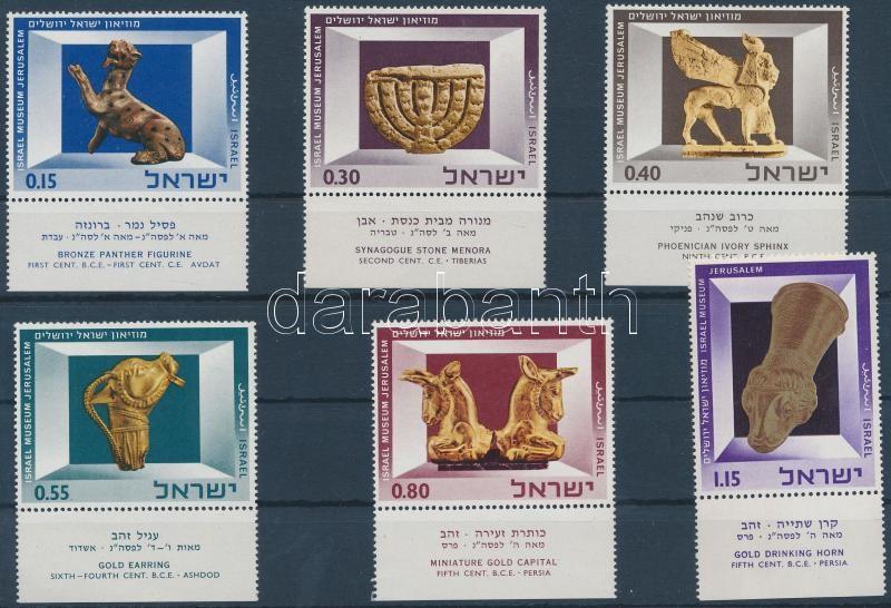Works of art the Israel Museum in Jerusalem set with tab, A jeruzsálemi Izrael Múzeum műtárgyai tabos sor