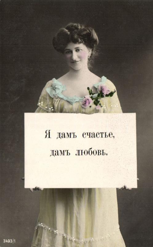Love greeting card, Szerelmes üdvözlőlap