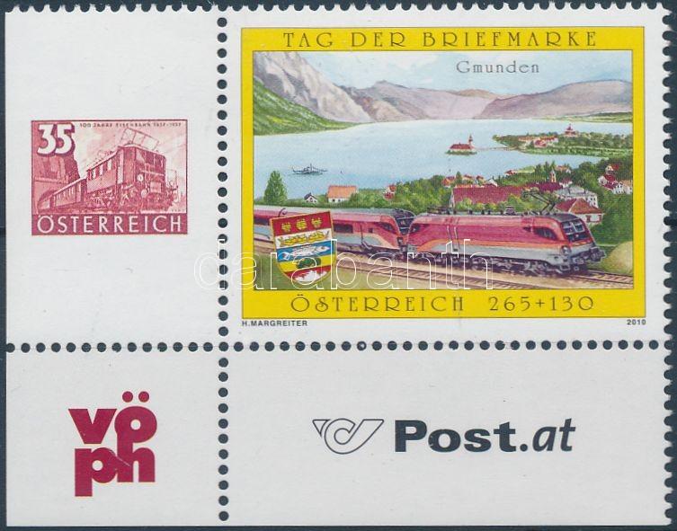 Stamp Day corner, Bélyegnap ívsarki