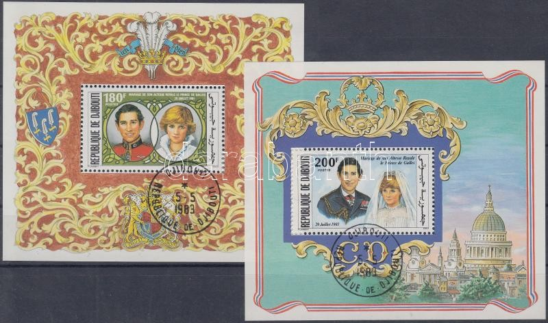 Prince Charles and Lady Diana Spencer's wedding 2 blocks, Károly herceg és Lady Diana Spencer esküvője 2 blokk
