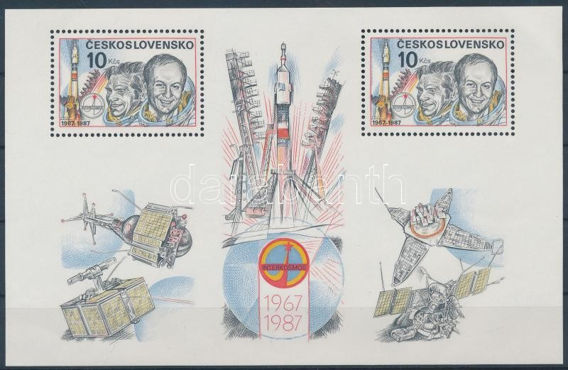 20th anniversary of Intercosmos program block, 20 éves az interkozmosz program blokk