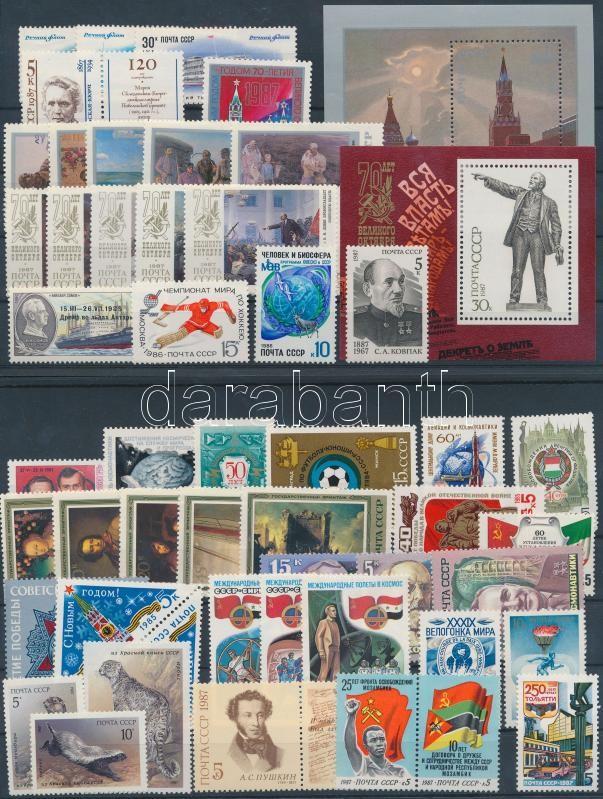 1983-1987 50 diff. stamps with sets + 2 diff. blocks + 1 full sheet, 1983-1987 50 klf bélyeg, közte sorok + 2 klf blokk + 1 teljes ív