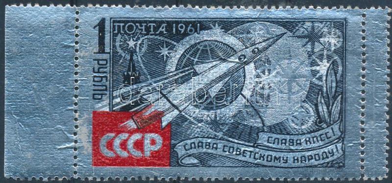 Kommunista Párt 22. Kongresszus alumínium ívszéli bélyeg, 22nd Congress of the Communist Party aluminum margin stamp