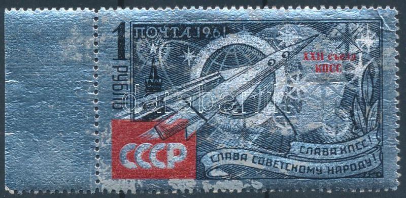 22nd Congress of the Communist Party (III) aluminum margin stamp, Kommunista Párt 22. Kongresszus (III) alumínium ívszéli bélyeg