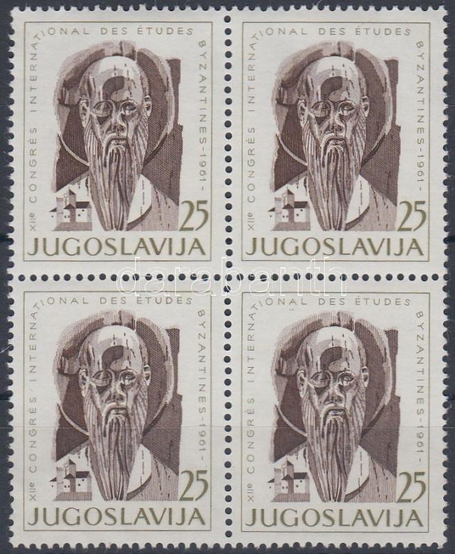 Byzantine Congress block of 4, Bizánci kongresszus négyestömb