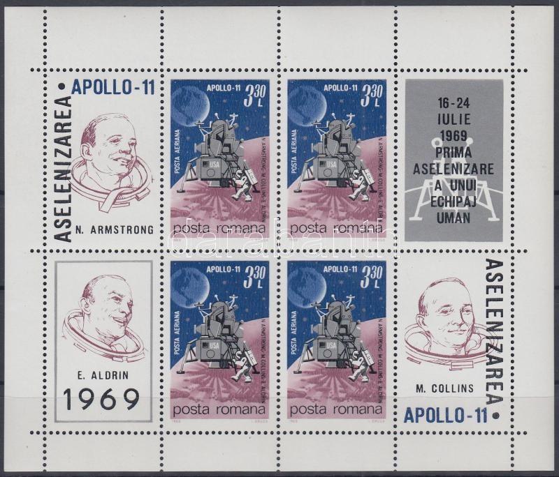 Apollo 11 block, Apolló 11 blokk