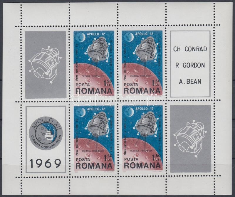 Apollo 12 block, Apollo 12 blokk