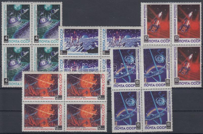 Cosmos set in blocks of 4, Kozmosz sor 4-es tömbökben