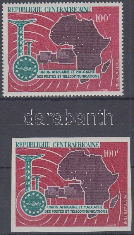6th anniversary of African and Malagasy Union of Post and Telecommunications perforated and imperforated stamp, 6 éves az Afrikai és madagaszkári posta- és távközlési unió fogazott + vágott bélyeg