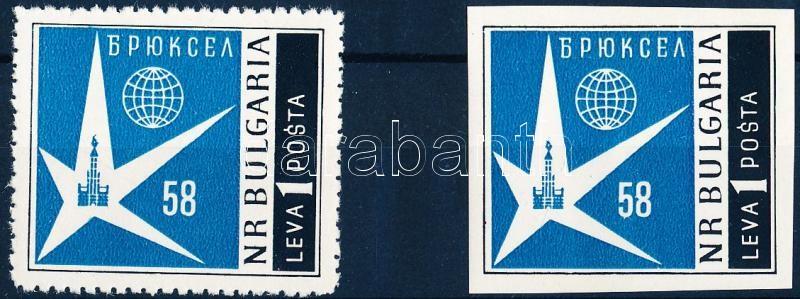 World Exhibition perforated + imperforated stamp, Világkiállítás fogazott + vágott bélyeg