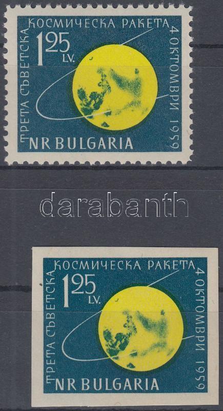 Lunik 3 Soviet lunar probe perforated + imperf. stamp, Lunik 3 szovjet holdszonda fogazott + vágott bélyeg