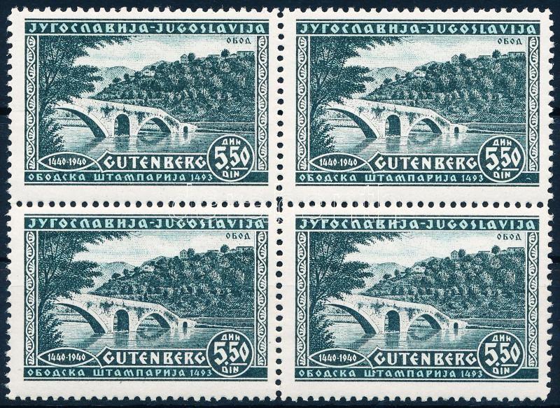 Zagreb Stamp Exhibition- Gutenberg block of 4, Zágrábi bélyegkiállítás- Gutenberg 4-es tömb